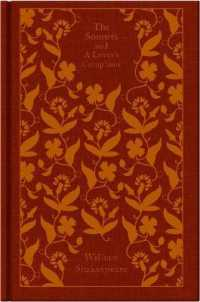 Link to an enlarged image of The Sonnets and a Lover's Complaint (Penguin Classics) (Reprint)