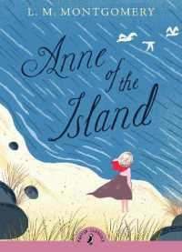 image of Anne of the Island (Puffin Classics) (Reissue)