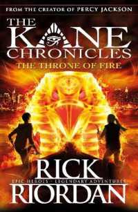 Link to an enlarged image of The Throne of Fire (The Kane Chronicles Book 2) (The Kane Chronicles)