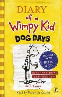Link to an enlarged image of Diary of a Wimpy Kid: Dog Days (Book 4) (Diary of a Wimpy Kid) -- Mixed media product