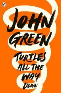 Link to an enlarged image of Turtles All the Way Down -- Paperback / softback
