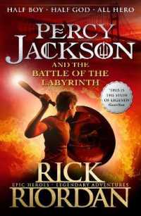 Link to an enlarged image of Percy Jackson and the Battle of the Labyrinth (Book 4) (Percy Jackson)