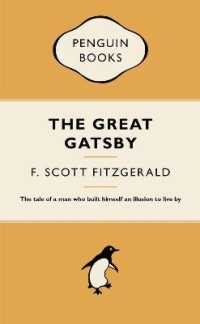 Link to an enlarged image of Great Gatsby -- Paperback