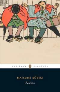 Link to an enlarged image of Botchan (Penguin Classics) (Reprint)