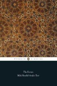 Link to an enlarged image of The Koran : With a Parallel Arabic Text (Penguin Classics) (Bilingual Revised)