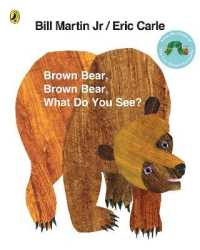 Link to an enlarged image of Brown Bear, Brown Bear, What Do You See? -- Paperback / softback