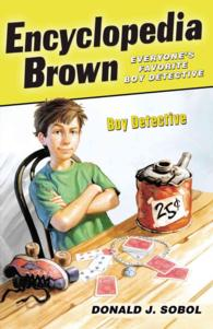Link to an enlarged image of Encyclopedia Brown, Boy Detective ( Encyclopedia Brown 1 )
