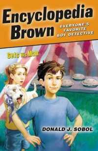 Link to an enlarged image of Encyclopedia Brown Gets His Man (Encyclopedia Brown)