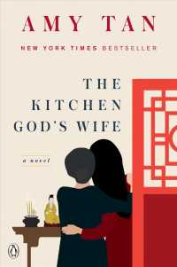 Link to an enlarged image of The Kitchen God's Wife