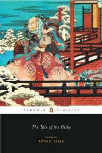 Link to an enlarged image of The Tale of the Heike (Penguin Classics) (Reprint)