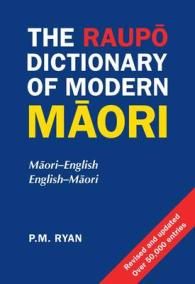 Link to an enlarged image of The Raupo Dictionary Of Modern Maori (Revised)