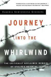 Link to an enlarged image of Journey into the Whirlwind