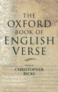 Link to an enlarged image of The Oxford Book of English Verse