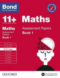 Link to an enlarged image of Bond 11+: Bond 11+ Maths Assessment Papers 10-11 yrs Book 1 (Bond 11+) -- Paperback / softback