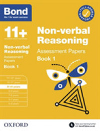 Link to an enlarged image of Bond 11+: Bond 11+ Non Verbal Reasoning Assessment Papers 9-10 years Book 1 (Bond 11+) -- Paperback / softback