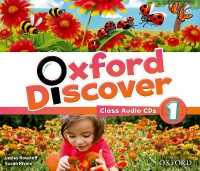 Oxford Discover Level 1 Class Cds