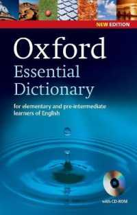 Link to an enlarged image of Oxford Essential Dictionary Second Edition Paperback with Cd-rom