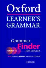 Oxford Learner's Grammar Finder (Referen...