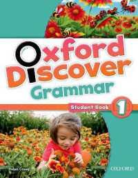 Oxford Discover Grammar 1 Student Book