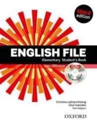 Link to an enlarged image of English File Third Edition Elementary Student Book with Itutor Pack (New)