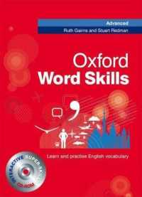 Link to an enlarged image of Oxford Word Skills Advanced Student Book with Cd-rom