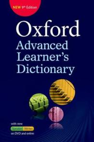 English Books > Dictionaries & Reference > Dictionaries