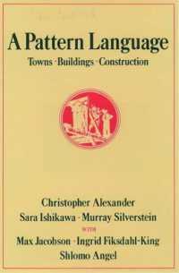 A Pattern Language 9780195019193