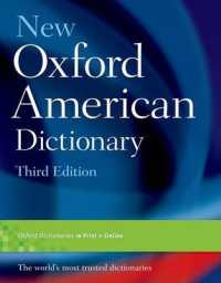 Link to an enlarged image of New Oxford American Dictionary (3rd)