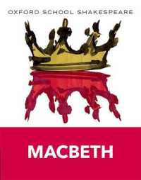 Link to an enlarged image of Macbeth (Oxford School Shakespeare)