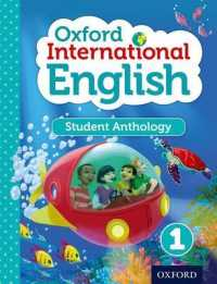 Link to an enlarged image of Oxford International English Student Anthology 1