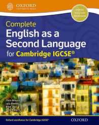 Link to an enlarged image of Complete English as a Second Language for Cambridge IGCSE (Paperback + CD-ROM)