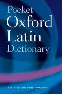 Link to an enlarged image of Pocket Oxford Latin Dictionary (3rd)
