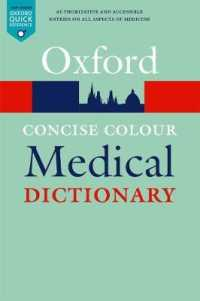 Link to an enlarged image of Concise Colour Medical Dictionary (Oxford Quick Reference) (7th Concise)
