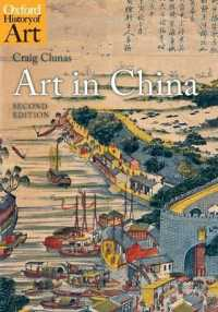 Link to an enlarged image of Art in China (Oxford History of Art) (2nd)