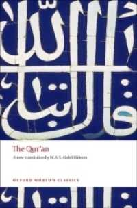 Link to an enlarged image of The Qur'an (Oxford World's Classics) (Reissue)