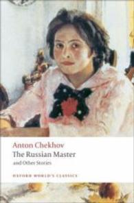 Link to an enlarged image of The Russian Master and Other Stories (Oxford World's Classics)