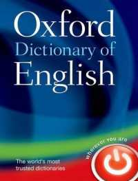 Link to an enlarged image of Oxford Dictionary of English (3RD)