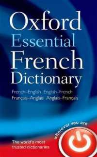 Link to an enlarged image of Oxford Essential French Dictionary -- Paperback / softback