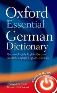 Link to an enlarged image of Oxford Essential German Dictionary