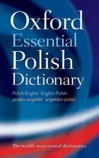Link to an enlarged image of Oxford Essential Polish Dictionary : Polish-english / English-polish / Polsko-angielski / Angielsko-polski (1st Bilingual)