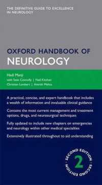 Link to an enlarged image of Oxford Handbook of Neurology (2nd)