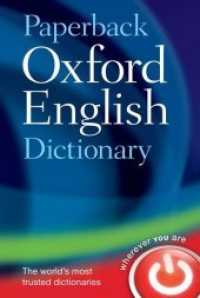 Link to an enlarged image of Paperback Oxford English Dictionary (7th)
