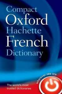 Link to an enlarged image of Compact Oxford-Hachette French Dictionary (Compact)