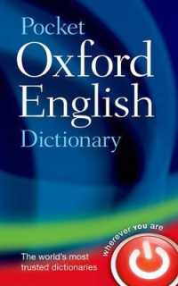 Link to an enlarged image of Pocket Oxford English Dictionary (11th)