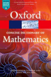 Link to an enlarged image of The Concise Oxford Dictionary of Mathematics (Oxford Paperback Reference) (5th)