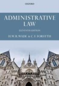 Link to an enlarged image of Administrative Law (11th)