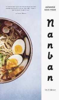 Link to an enlarged image of Nanban: Japanese Soul Food