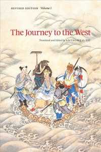 Link to an enlarged image of The Journey to the West <1> (Revised)