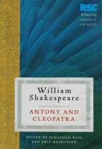 Link to an enlarged image of Antony and Cleopatra (The RSC Shakespeare)