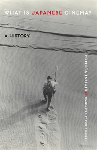 Japanese Cinema Book Paperback by Fujiki Alastair ... ; Phillips EDT Hideaki